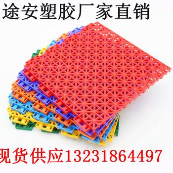 塑料悬浮地垫悬浮地板型号悬浮地板价格量大优惠