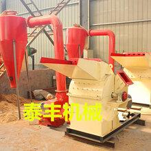 多功能木材粉碎机生产厂家
