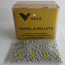 代理進口授權經銷電鍍高純含硫鎳珠英可鎳珠鎳球含S鎳S-pellets圖片