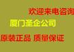 厦门圣企供应ABB3HAC14265-1全新机器人用电源DSQC539EFORESR92B130