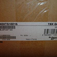140XCP40200(施耐德140系列热卖)图片