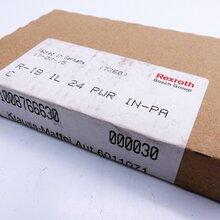A10VSO28DFR1/31R-PPA12N00(德国力士乐柱塞泵热卖)图片