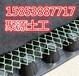 永州排水板生产厂家#2公分防排水板厂家#新闻头条