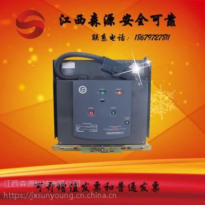 1抽出式断路器手车式真空开关-抽出式配电柜报价 厂家