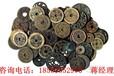 江苏扬州广陵区哪里可以免费鉴定交易出手古董古玩古钱币