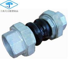 机械密封件定制水泵用不锈钢油封轴承合金机封水封釜用