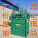 供應廣東服裝液壓打包機半自動液壓打包機