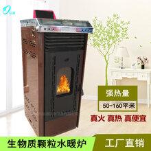 饭店门头专用生物质颗粒壁炉价格真火取暖炉图片