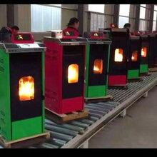 滨州家用暖风炉新能源生物质颗粒取暖炉型号齐全图片