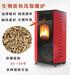 山西临汾生物质取暖炉厂家