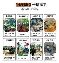 四川小型挖机市场农用果园大棚小挖机全新迷你家用国产小挖机