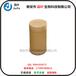 厂家现货价格4,4'-二氨基二苯砜80-08-0南箭