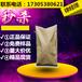 二氯喹啉酸84087-01-4厂家现货价格