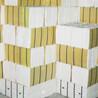晟乐陶瓷纤维模块,邢台陶瓷纤维棉砖窑保温棉