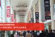 2018年沙特建材展