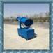 厦门厂家直销方净远程风送高射程环保除尘降尘桥梁建设喷雾机
