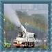 DFHY厦门方净远程风送高射程环保除尘降尘车载式远程喷雾机价格