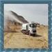 DFHY-S30廈門方凈廠家林場茶園機場車載式風送除塵霧炮機