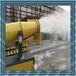 DFHY-B30宁德莆田泉州漳州方净厦门供应工地隧道除尘喷雾机工地铁路除尘喷雾机