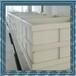 大連長沙濟南青島蘇州廈門供應方箱電鍍電解槽化工設備儲槽
