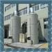 呼和浩特南昌徐州厦门台州供应塑料酸雾净化塔PP洗涤塔聚丙烯吸附装置塔