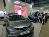 2018年上海新能源汽车展