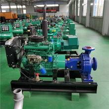 IS水泵机组柴油水泵机组高压水泵机组ISR100-125-315水泵图片