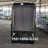 R6105IZLP柴油机
