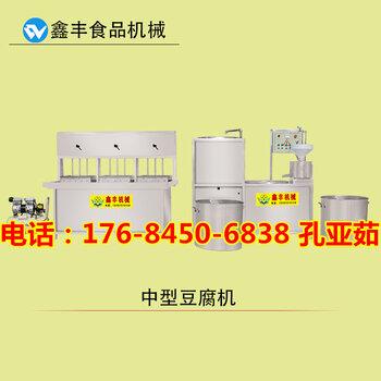 时产300斤豆腐机