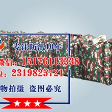移动可折叠式堵水墙防汛堵水墙北京堵水墙生产厂家