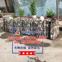 移动可折叠式储水堵水墙生产厂家河北堵水墙JJSL-DSQ-6m