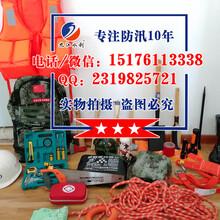 防汛组合工具包11件套九江水利防汛工具包厂家