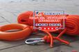水面漂浮救生绳品牌、厂家