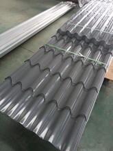 仿古瓦金屬瓦,金屬仿古瓦,鋁鎂錳仿古瓦圖片