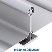 鋁鎂錳金屬屋面,鋁鎂錳屋面,鋁鎂錳板,鋁鎂錳合金板。鋁鎂錳直立鎖邊圖片