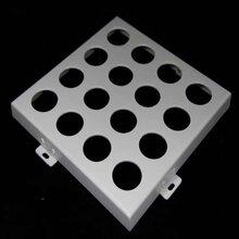 郑州铝单板_厂家直销_无中间商赚差价木纹铝单板,石纹铝单板,铝单板冲孔图片