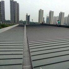 铝镁锰屋�面铝镁锰板铝镁锰压型屋面图片