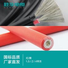 勝華電纜銅芯電纜鋁芯電纜五芯電纜銷售電話廠家銷售報價