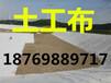 咸宁防渗土工布厂家