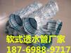 龙岩软式透水管厂家