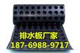 包頭導水板生產廠家