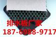 莆田疏水板生产厂家
