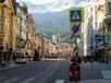 奥地利原来是一个这么注重环境的国家