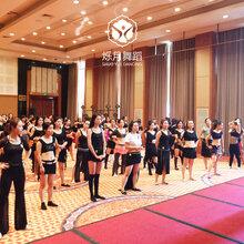 九江哪里学肚皮舞可以快速当教练