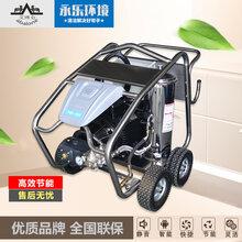 220V防爆高压清洗机,永乐工业清洗设备销售商