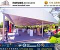 上海义蓬房产,多边形啤酒节篷房公司