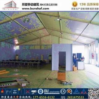 徐州_多边形大蓬_多边形大蓬租赁图片2
