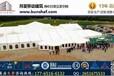 上海篷房供应,中型特卖会篷房公司