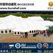 连云港_尖顶篷房_尖顶篷房租赁图片