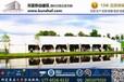 上海会展篷房租赁,多拱形婚庆礼仪篷房价格